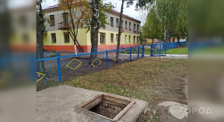 В Новых Лапсарах ребенок упал в канализационный колодец возле детского сада