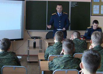 В амурском кадетском корпусе следователи начали вести занятия