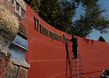 Деревянные арки с цветниками украсят новый сквер Благовещенска