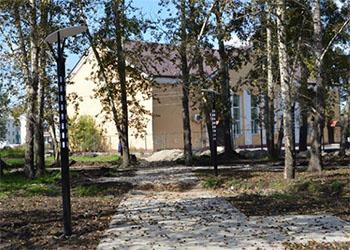 Новому скверу в Белогорске придумали название