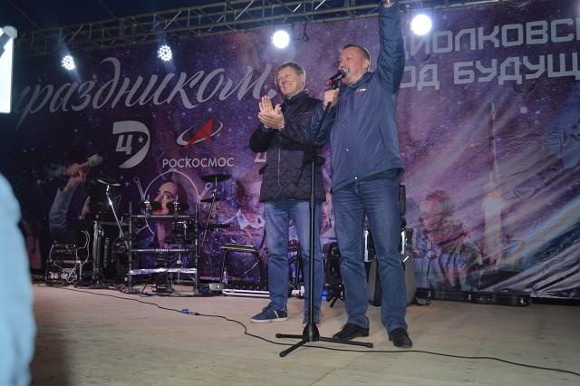 Амурский Циолковский отпраздновал 58-летие