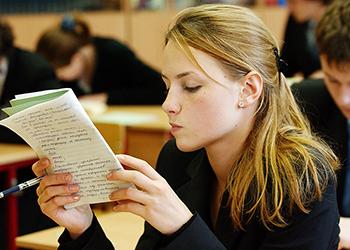 Амурские школьники будут писать о войне и мире