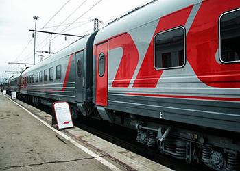 Из Тынды в Москву начнут курсировать беспересадочные вагоны