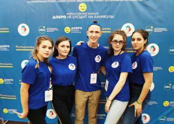 Амурчане вошли в двадцатку лучших добровольцев страны