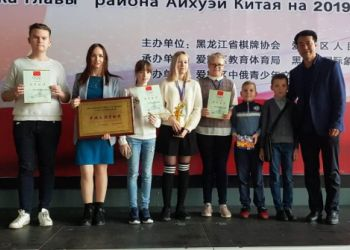 Благовещенская шахматистка взяла «золото» международных соревнований