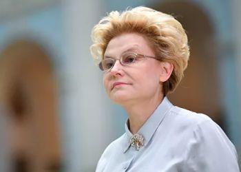 Елену Малышеву госпитализировали в Москве