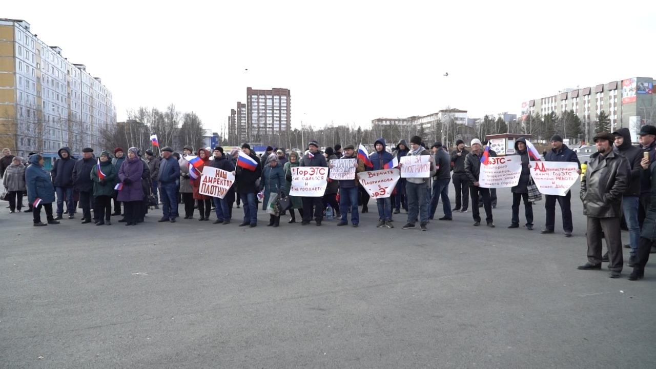 «Мы устали от дерготни»: митинг против ухудшения качества жизни прошел в Тынде