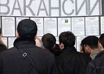 70 тысяч вакансий открыто в Приамурье