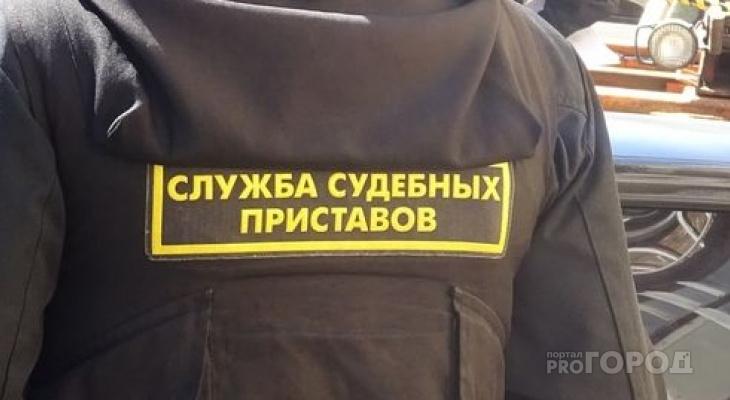 В Новочебоксарске экс-пристав займется исправительными работами на два года