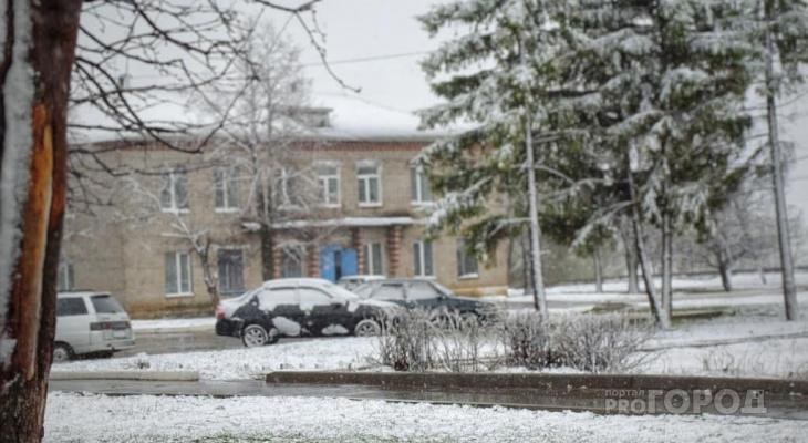Когда в республике выпадет снег и ударят первые морозы