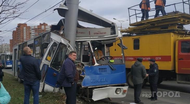 Следователи разберутся в ДТП с 26 пострадавшими пассажирами троллейбуса