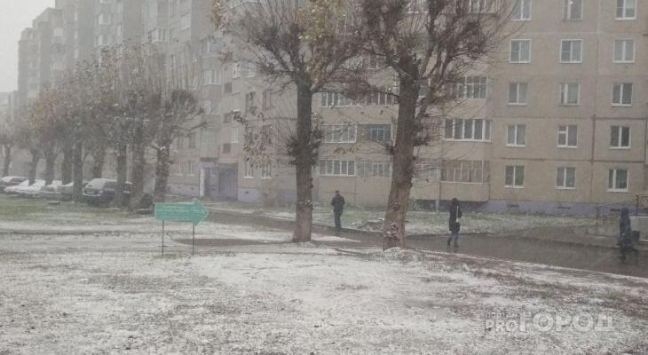 Немного мокрого снега и гололедица: прогноз на среду в Чувашии