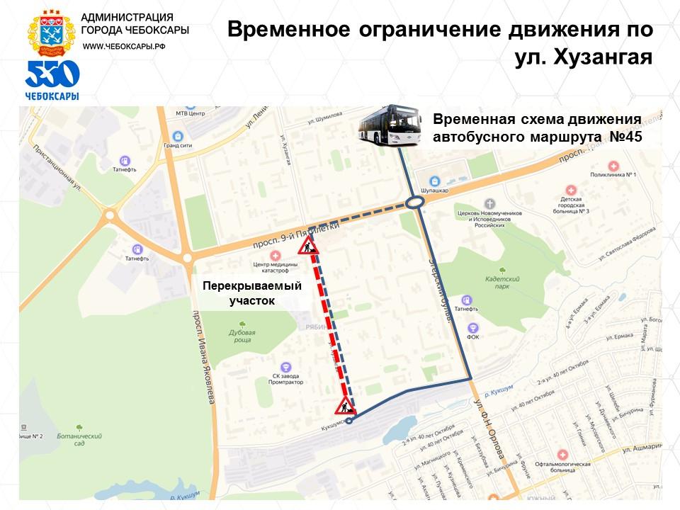 В Новоюжном районе ограничат движение на одной из улиц