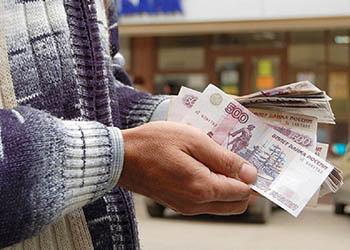 Житель Белогорска перевел на чужие счета более 400 тысяч рублей