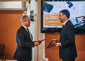 Между правительством Приамурья и банком АТБ подписано соглашение