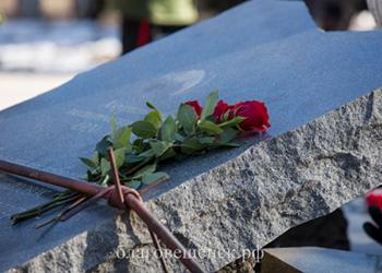 В Благовещенске почтят память жертв политических репрессий