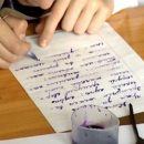 Амурские школьники написали 61 сочинение на всероссийский конкурс