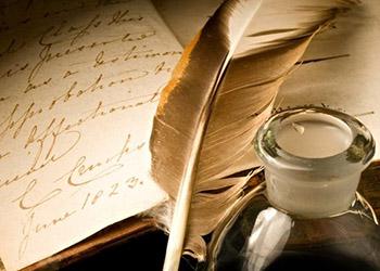 30 авторов претендуют на литературную премию «Дальний Восток»