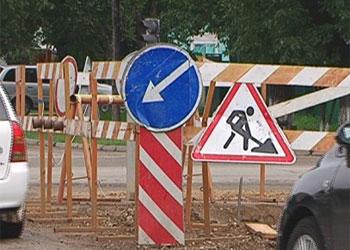 Еще два участка благовещенских улиц закроют для автомобилистов