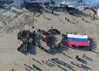 Свободненцы признались в любви России