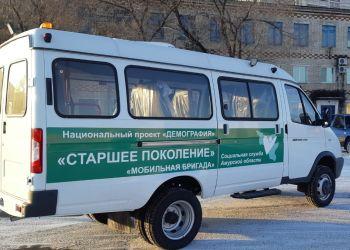 «Мобильная бригада» центра «Доброта» будет работать в Благовещенском районе