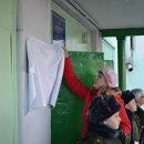 Школе в амурском селе присвоили имя легенды ВДВ