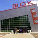 ФОК в Белогорске хотят перевести на самоокупаемость