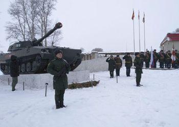Памятник воинам-артиллеристам открыли в Белогорске