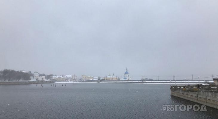 Синоптики Чувашии рассказали о погоде в выходной понедельник