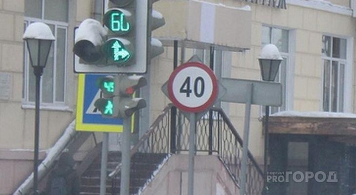 Скорость движения на мостах в Чебоксарах уменьшат на 20 км/ч