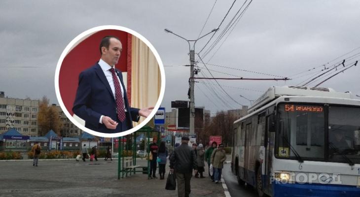 Игнатьев назвал условие запуска троллейбуса между Чебоксарами и Новочебоксарском