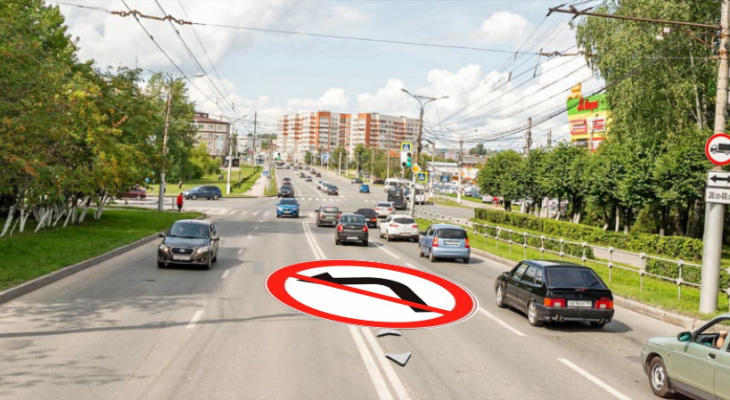 Через три дня запретят поворачивать с Эгерского бульвара налево по Ленинского Комсомола