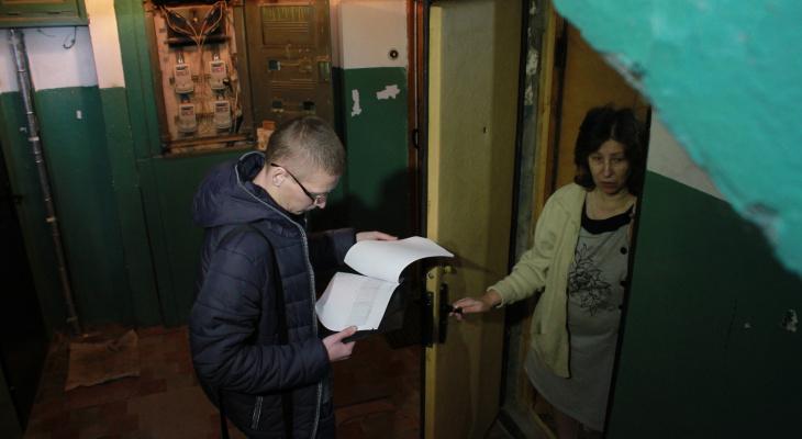 Плату за ЖКХ в Чувашии признали одной из самых низких