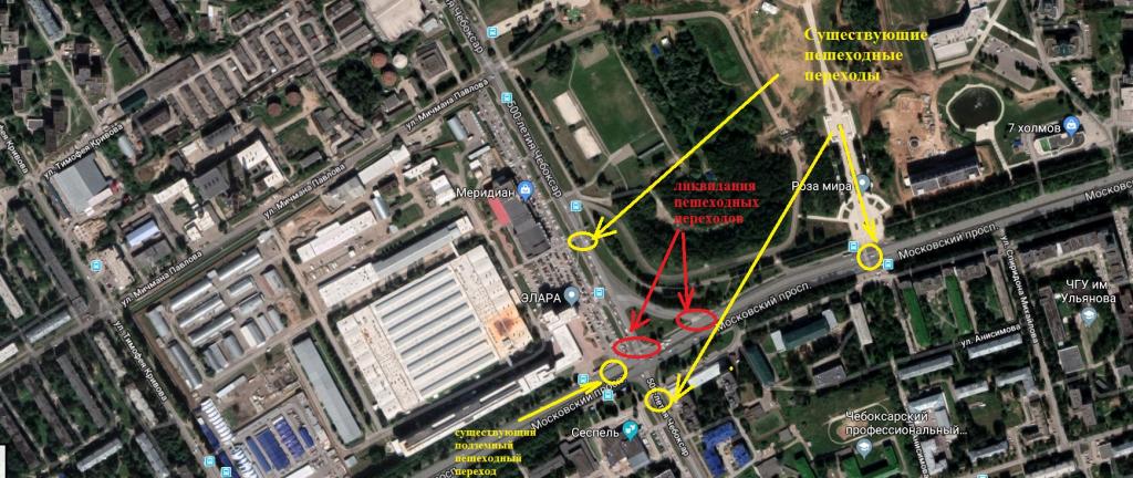 Чебоксарцы проголосовали против закрытия двух пешеходных переходов у