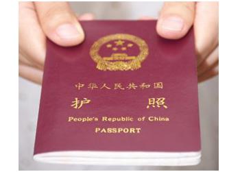 В Благовещенске осудили упорную китаянку, которая дважды незаконно пересекла границу