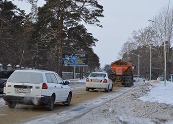 В Белогорске нашли подходящий реагент для борьбы с гололедицей