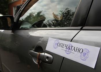 У жителя Благовещенска арестовали автомобиль