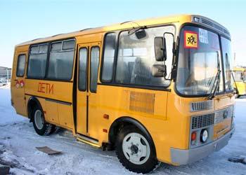 В Приамурье заработали все школьные автобусные маршруты