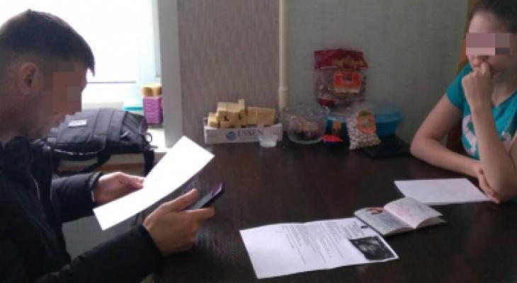 Чувашские оперативники второй раз задерживают молодую жительницу Пермского края