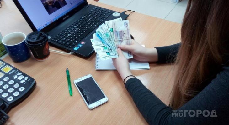 Чебоксарка пообщалась с заключенным в соцсети и лишилась денег