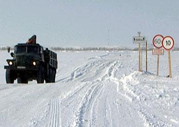 В Селемджинском районе заработала ледовая переправа