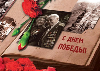 По границе в Приамурье пройдет «Эстафета Победы»
