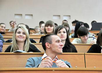 Студентов АмГУ и БГПУ приглашают к участию в конкурсе грантов