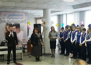 В Циолковском после ремонта открыли ЗАГС